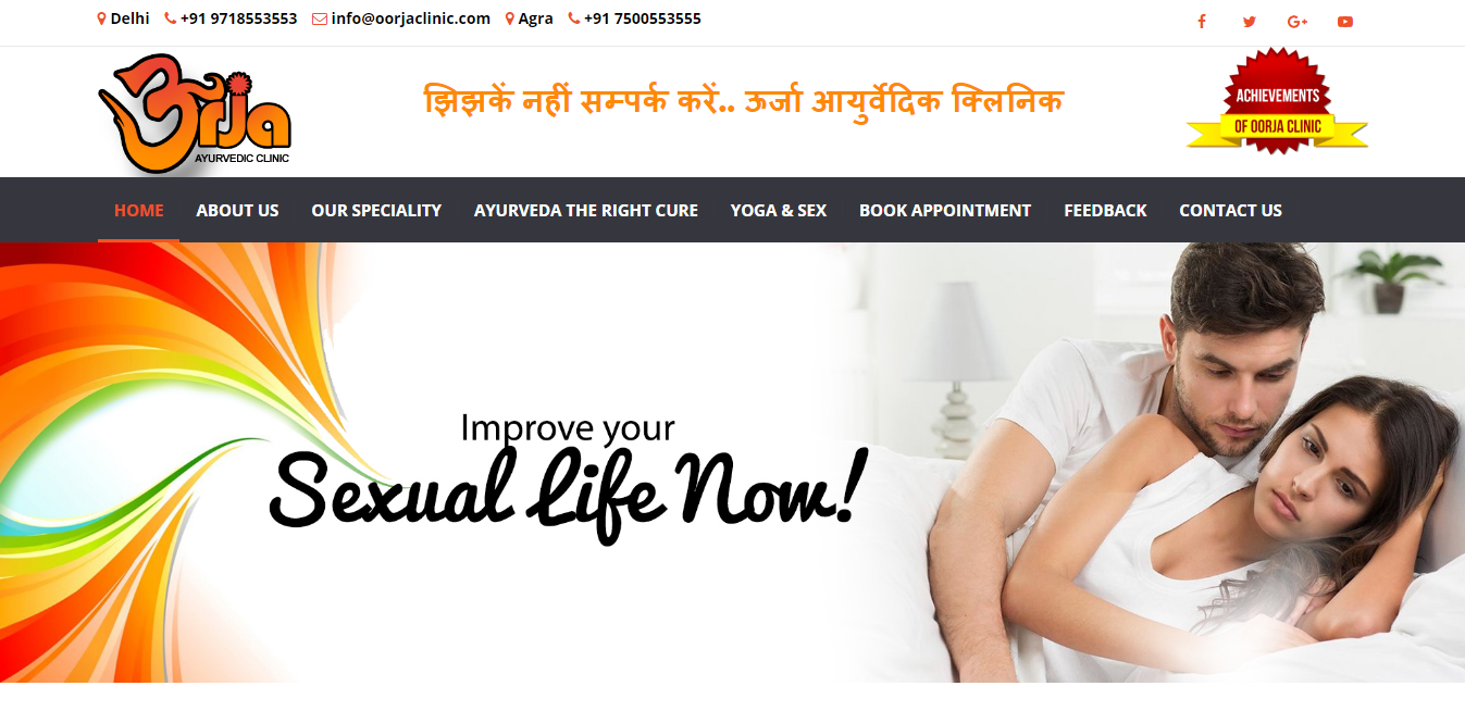 Oorja Ayurvedic Clinic Pvt . Ltd